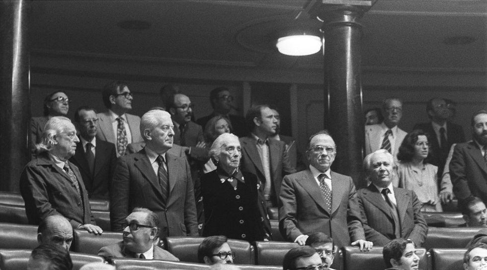 1977, el grupo parlamentario PCE-PSUC